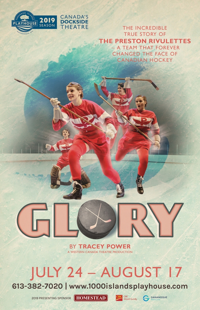 Poster of a theatre show called Glory showing four women from a 1940s era hockey team